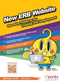 Click here to download the image version of leaflet of New ERB Website (Trainees)