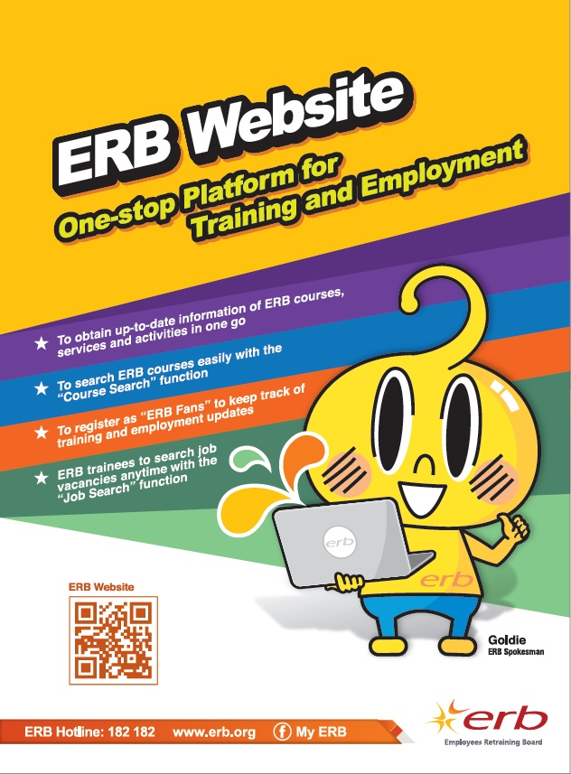 Click here to download the image version of leaflet of ERB Website (Trainees)
