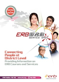 Click here to download the image versiont of leaflet of ERB Service Spots