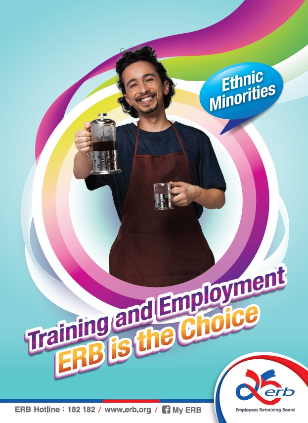 Click here to download the image version of leaflet of Training and Services for Ethnic Minorities