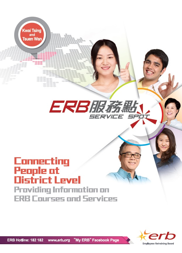 Click here to download the image version of leaflet of ERB Service Spots (Kwai Tsing and Tsuen Wan)