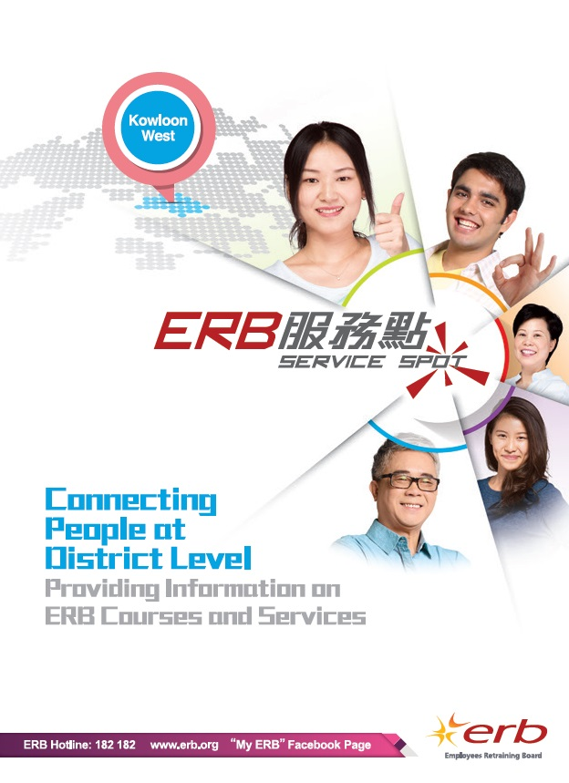 Click here to download the image version of leaflet of ERB Service Spots (Kowloon West)