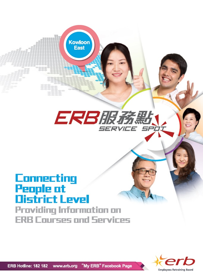 Click here to download the image version of leaflet of ERB Service Spots (Kowloon East)