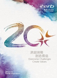 Click here to download the image version of Annual Report 2012-13