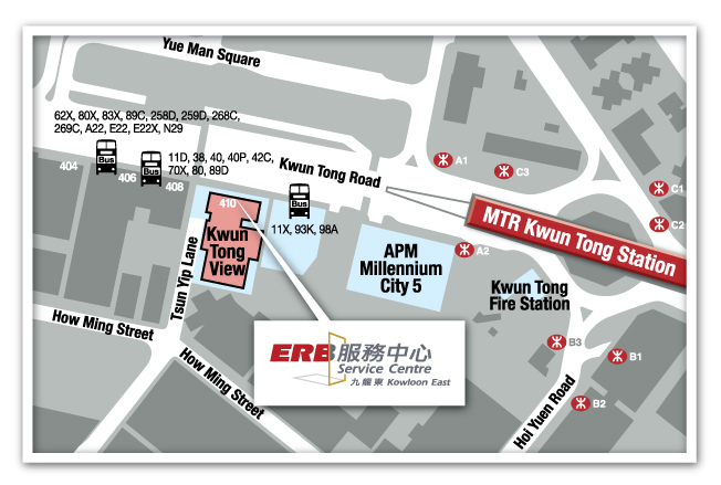 Map of E R B Service Centre Kowloon East