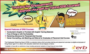 Click here to download the image version of newspaper advertisement of Training for Ethnic Minorities (May 2015) (English)